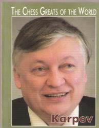 The Chess Greats Of The World Karpov