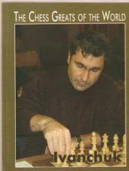 The Chess Greats Of The World Ivanchuk